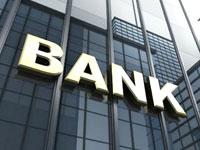 最新信用卡司法解释公布:银行外包机构哭晕在讨债路上!